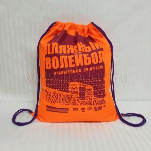 Рюкзак из полиэстера 35x40